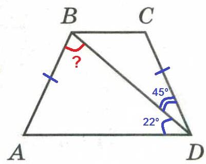 В трапеции АВСD АВ = СD, ∠ВDА = 22° и ∠BDС = 45°.