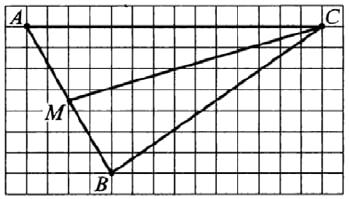 На клетчатой бумаге с размером клетки 1 х 1 отмечен треугольник АВС с вершинами в узлах сетки.