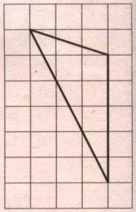 На клетчатой бумаге с размером клетки 1x1 изображён треугольник. Найдите его площадь.