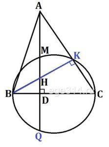 На стороне ВС остроугольного треугольника АВС (АВ ≠ АС) как на диаметре построена полуокружность