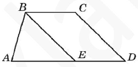 Прямая, проведенная параллельно боковой стороне трапеции через конец меньшего основания