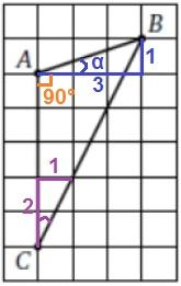 Решение №1390 На клетчатой бумаге изображен треугольник АВС. Найдите сумму ∠А + ∠С. Ответ выразите в градусах.