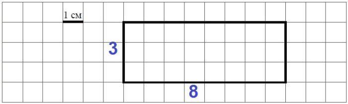 Решение №1522 На клетчатом поле со стороной клетки 1 см изображён прямоугольник.