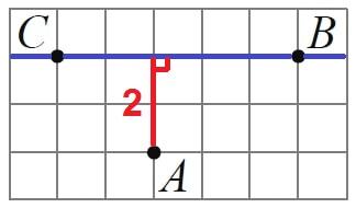 Найдите расстояние от точки A до прямой BC.