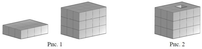 Из одинаковых кубиков сложили фигуру, а затем положили на неё сверху ещё две такие же фигуры из кубиков (рис. 1).