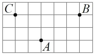 На клетчатой бумаге с размером клетки 1×1 отмечены три точки A, B и C.