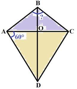 На основании равнобедренного треугольника построен правильный треугольник
