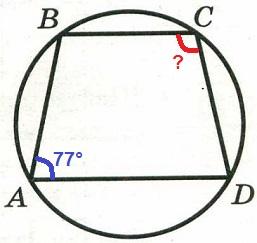 Угол А трапеции АВСD с основаниями АD и ВС, вписанной в окружность, равен 77°.