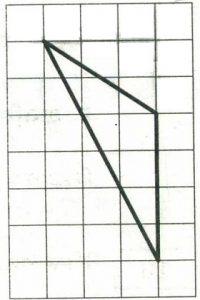 На клетчатой бумаге с размером клетки 1х1 изображён треугольник.