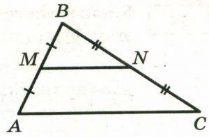 Точки М и N являются серединами сторон АВ и ВС треугольника АВС