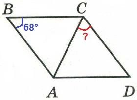 В ромбе АВСD угол АВС равен 68°.