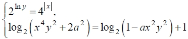 Решение №1640 Найдите все значения a, при каждом из которых система уравнений 2^lny = 4^ x  log2 (x^4y^2+2a^2) = log2 (1-ax^2y^2)+1 имеет единственное решение.