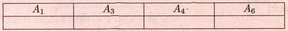В нижней строке таблицы запишите номера точек внешнего периметра, симметричных соответствующим точкам верхней строки таблицы относительно прямой А2А6.