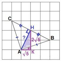Решение №1723 На клетчатой бумаге с размером клетки корень √5х√5 изображен треугольник АВС.