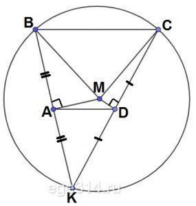 В трапеции ABCD основание AD в два раза меньше основания ВС. Внутри трапеции взяли точку М так, что углы ВАМ и CDM прямые. а) Докажите, что ВМ = СМ.