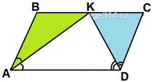 Биссектрисы углов A и D параллелограмма ABCD пересекаются в точке K стороны BC.