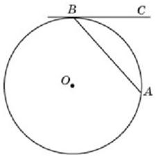 ХордаAB стягивает дугу окружности в 92°.