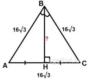 Сторона равностороннего треугольника равна 16√3. Найдите биссектрису этого треугольника.