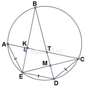 Точки A, B, C, D и E лежат на окружности в указанном порядке, причем AE = ED = CD, а прямые AC и BE перпендикулярны. Отрезки AC и BD пересекаются в точке T.