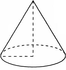 Во сколько раз уменьшится объем конуса, если его высота уменьшится в 12 раз, а радиус основания не изменится