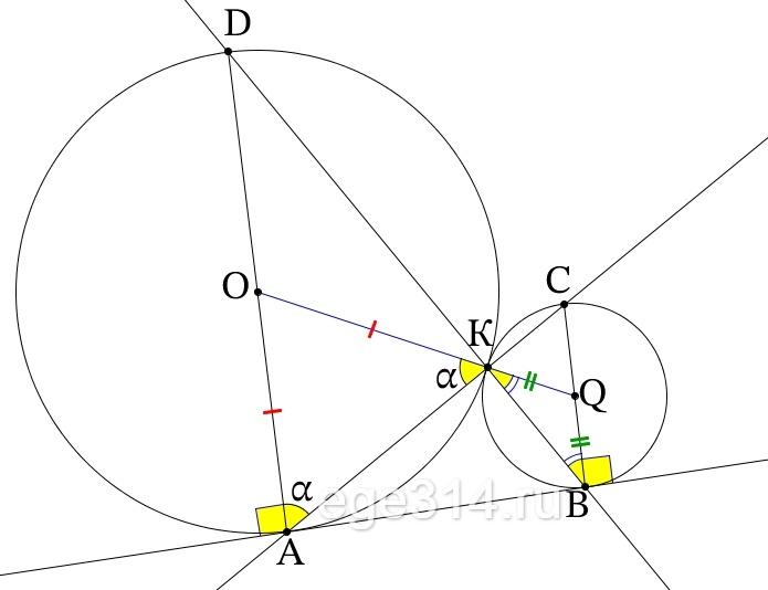 а) Докажите, что прямые AD и BC параллельны.