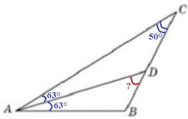 В треугольнике 𝐴𝐵𝐶 угол 𝐶 равен 50°, 𝐴𝐷 — биссектриса, угол 𝐵𝐴𝐷 равен 63°. Найдите угол 𝐴𝐷𝐵. Ответ дайте в градусах.
