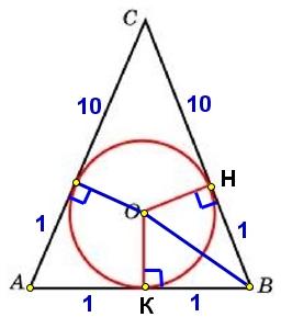 Окружность, вписанная в равнобедренный треугольник, делит в точке касания одну из боковых сторон на два отрезка