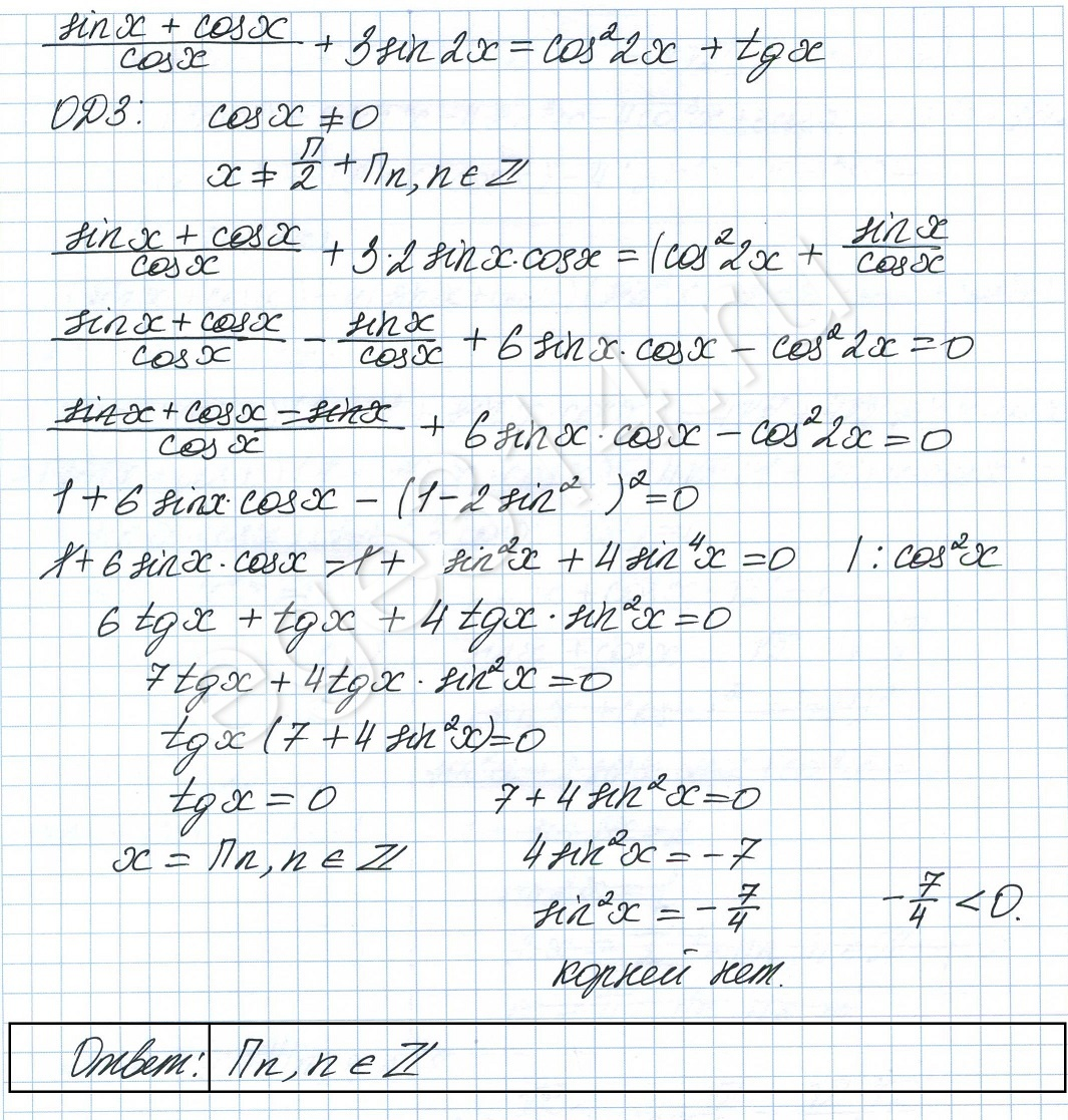 Решение №1910 Решите уравнение (sinx+cosx)/cosx + 3sin2x = cox^2 2x+tgx