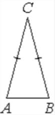 Угол при вершине, противолежащей основанию равнобедренного треугольника, равен 30°.