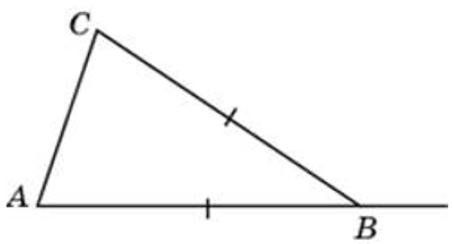 В треугольнике 𝐴𝐵𝐶 𝐴𝐵=𝐵𝐶. Внешний угол при вершине 𝐵 равен 94°. Найдите угол 𝐶. Ответ дайте в градусах.