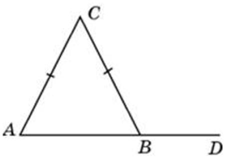 В треугольнике 𝐴𝐵𝐶 стороны 𝐴𝐶 и 𝐵𝐶 равны, угол 𝐶 равен 134°, угол 𝐶𝐵𝐷 − внешний. Найдите угол 𝐶𝐵𝐷. Ответ дайте в градусах.