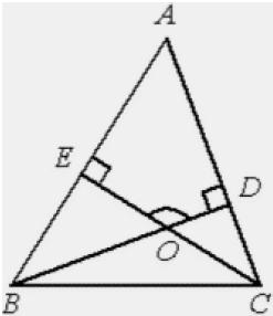 В треугольнике 𝐴𝐵𝐶 угол 𝐴 равен 56°, углы 𝐵 и 𝐶− острые, высоты 𝐵𝐷 и 𝐶𝐸 пересекаются в точке 𝑂. Найдите угол 𝐷𝑂𝐸. Ответ дайте в градусах.