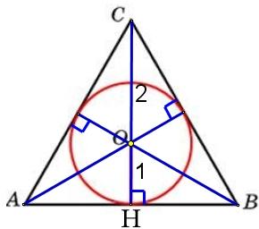 Найдите радиус окружности, вписанной в правильный треугольник, высота которого равна 138.