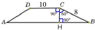 Решение №2079 Основания трапеции равны 10 и 20, боковая сторона, равная 8, образует с одним из оснований трапеции угол 150°. Найдите площадь трапеции.