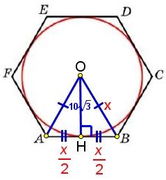 2 Найдите сторону правильного шестиугольника, описанного около окружности, радиус которой равен 10√3.