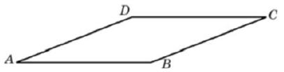 Решение №2014 Площадь ромба равна 867. Одна из его диагоналей в 6 раз больше другой.