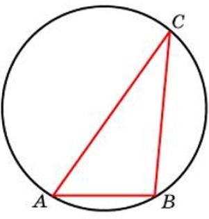 Одна сторона треугольника √2, радиус описанной окружности равен 1. Найдите острый угол треугольника, противолежащий этой стороне. Ответ дайте в градусах.