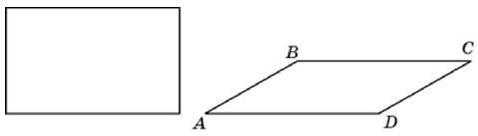 Параллелограмм и прямоугольник имеют одинаковые стороны. Найдите острый угол параллелограмма, если его площадь равна половине площади прямоугольника. Ответ дайте в градусах.