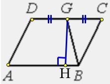 Площадь параллелограмма 𝐴𝐵𝐶𝐷 равна 132. Точка 𝐺− середина стороны 𝐶𝐷.