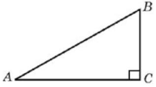 Площадь прямоугольного треугольника равна 24. Один из его катетов на 2 больше другого.