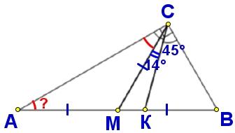 Угол между биссектрисой и медианой прямоугольного треугольника, проведёнными из вершины прямого угла, равен 14°.