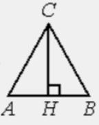 В равностороннем треугольнике 𝐴𝐵𝐶 высота 𝐶𝐻 равна 45√3. Найдите 𝐴𝐵.