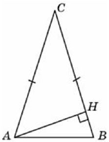 В треугольнике 𝐴𝐵𝐶 𝐴𝐶=𝐵𝐶=2√2, угол 𝐶 равен 45°. Найдите высоту 𝐴𝐻.