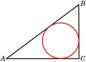 Решение №2074 Катеты равнобедренного прямоугольного треугольника равны 82+41√2.