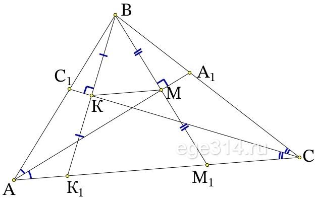 В треугольнике 𝐴𝐵𝐶 проведены биссектрисы 𝐴𝐴1 и 𝐶𝐶1, точки 𝐾 и 𝑀 − основания перпендикуляров, опущенных из точки 𝐵 на прямые 𝐴𝐴1 и 𝐶𝐶1.