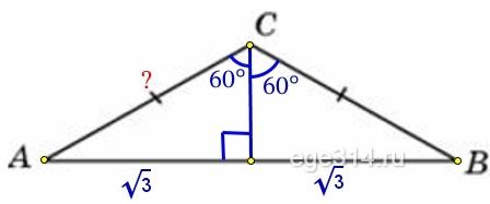В треугольнике 𝐴𝐵𝐶 𝐴𝐶 = 𝐵𝐶, угол 𝐶 равен 120°, 𝐴𝐵 = 2√3.
