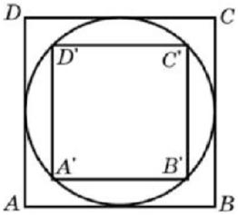 Во сколько раз площадь квадрата, описанного около окружности, больше площади квадрата, вписанного в эту окружность