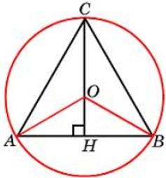 Высота правильного треугольника равна 33. Найдите радиус окружности, описанной около этого треугольника.