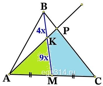 В треугольнике АВС на его медиане ВМ отмечена точка К так, что ВК : КМ = 4 : 9.