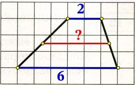Решение №2181 На клетчатой бумаге с размером клетки 1х1 изображена трапеция. Найдите длину её средней линии.